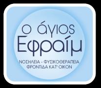ΑΓ ΕΦΡΑΙΜ LOGO