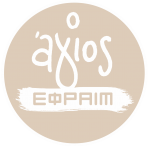 Agios-Efraim-logo